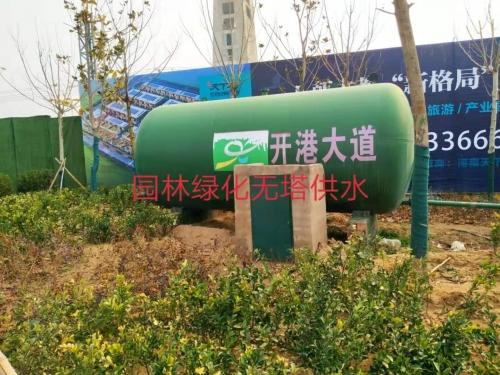 园林绿化无塔供水设备
